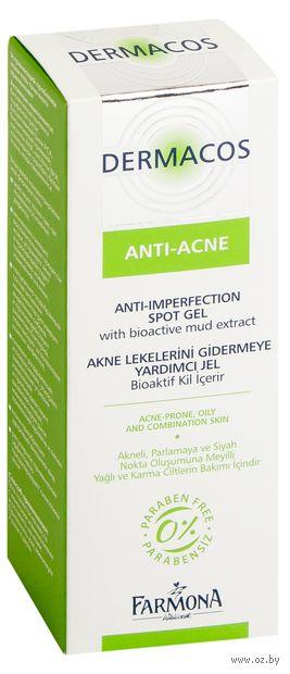 """Гель для лица точечного применения """"Dermacos Anti-Acne"""" (15 мл) — фото, картинка"""