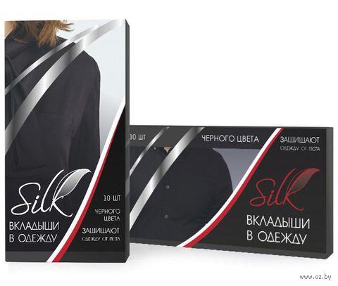 """Вкладыши для подмышек """"Silk"""" (10 шт; черный) — фото, картинка"""