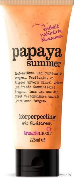 """Скраб для тела """"Papaya Summer"""" (225 мл) — фото, картинка"""