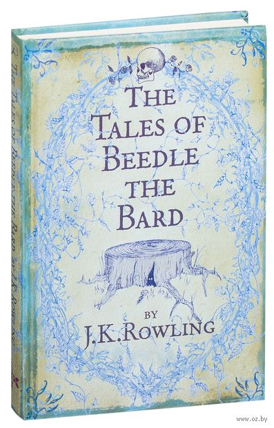 The Tales of Beedle the Bard — фото, картинка