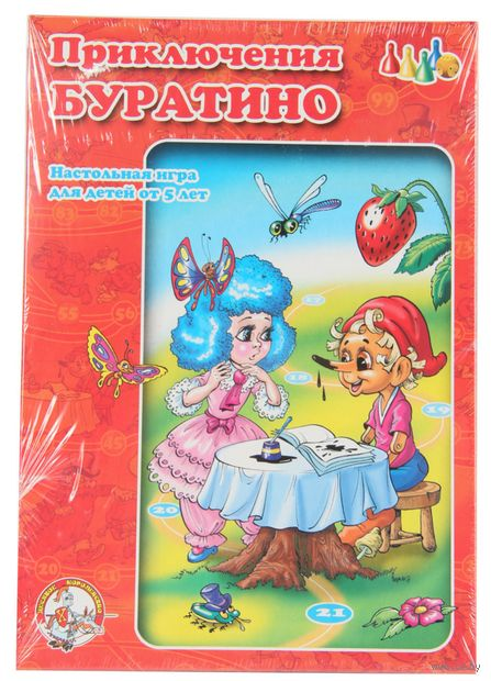 Приключения Буратино — фото, картинка