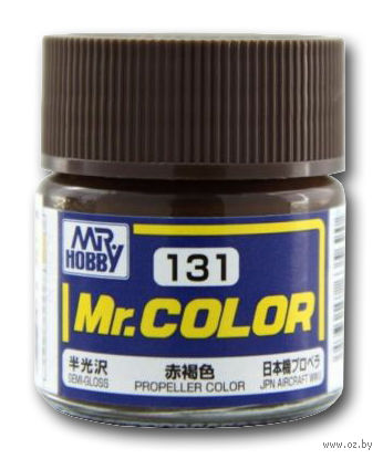 Краска Mr. Color (propeller color, C131)
