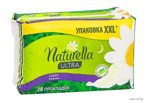Гигиенические прокладки NATURELLA Ultra Night ночные (28 шт)