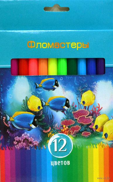 """Фломастеры """"Аквамариновое настроение"""" в картонной коробке (12 цветов)"""