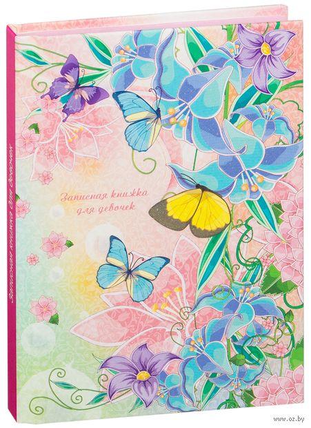 """Записная книжка """"Красивые цветы"""" (А6, 80 листов)"""