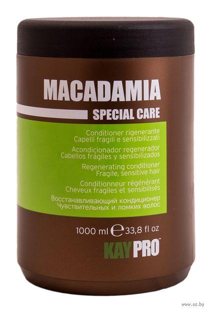 """Кондиционер для волос """"С маслом макадамии"""" (1 л) — фото, картинка"""