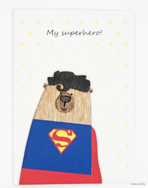 "Открытка ""My Superhero!"" (арт. 144) — фото, картинка"