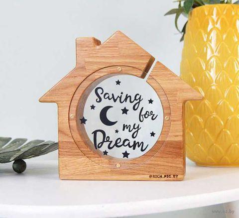 """Копилка """"Домик. Saving for my Dream"""" (арт. BH-2.010) — фото, картинка"""