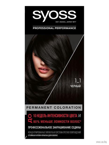 """Крем-краска для волос """"Syoss"""" тон: 1-1, черный — фото, картинка"""