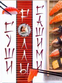 Суши. Роллы. Сашими — фото, картинка