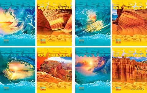 """Тетрадь А5 в клетку на спирали 96 листов """"Море и песок"""" (ассорти)"""