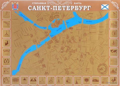 """Скретч-карта """"Санкт-Петербург"""" (420x590 мм)"""