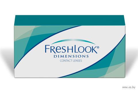 """Контактные линзы """"FreshLook Dimensions"""" (1 линза; -2,0 дптр; голубая лазурь) — фото, картинка"""