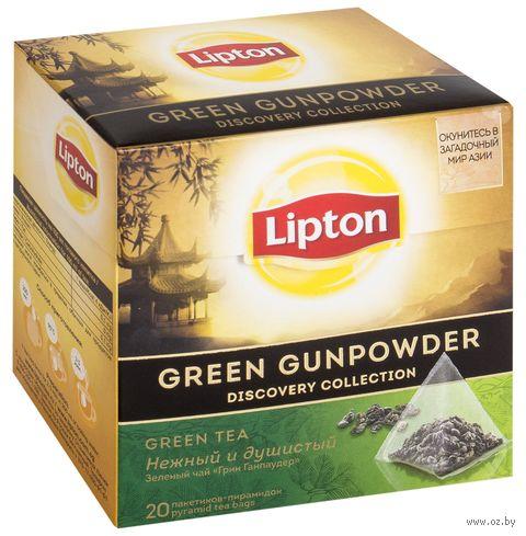 "Чай зеленый ""Lipton. Green Gunpowder"" (20 пакетиков) — фото, картинка"