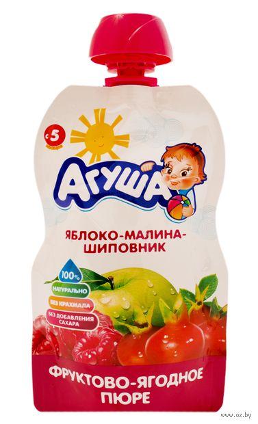 """Детское пюре Агуша """"Яблоко, малина, шиповник"""" (90 г) — фото, картинка"""
