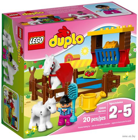 "LEGO Duplo ""Лошадки"""