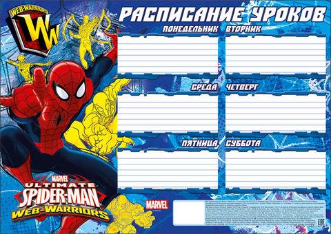 """Расписание уроков """"Spider-man Classic"""" (А4)"""