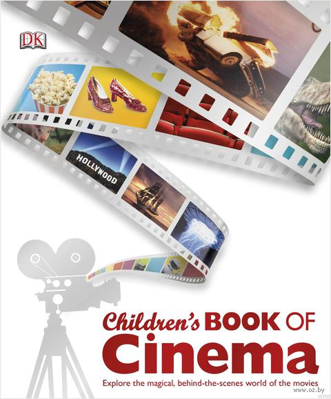 Children's Book of Cinema — фото, картинка