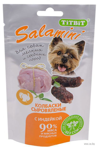 "Лакомство для собак ""Salamini"" (40 г; индейка) — фото, картинка"