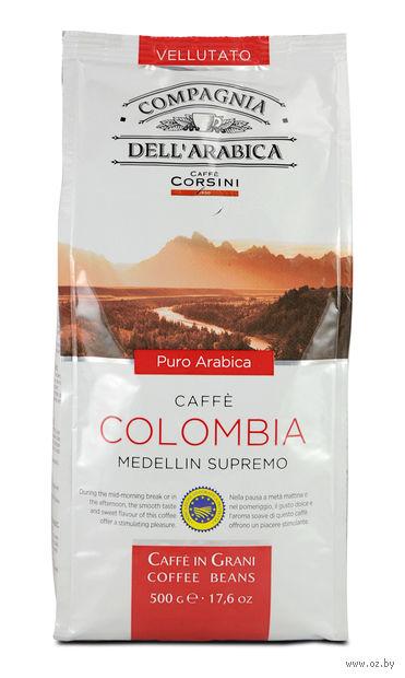 """Кофе зерновой """"Compagnia Dell Arabica. Колумбия"""" (500 г) — фото, картинка"""