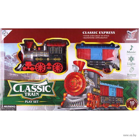 "Железная дорога ""Classic Express"" (арт. DV-T-418) — фото, картинка"