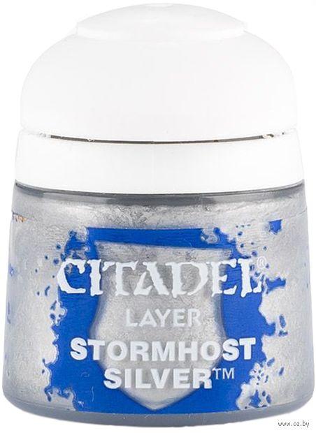 "Краска акриловая ""Citadel Layer"" (stormhost silver; 12 мл) — фото, картинка"
