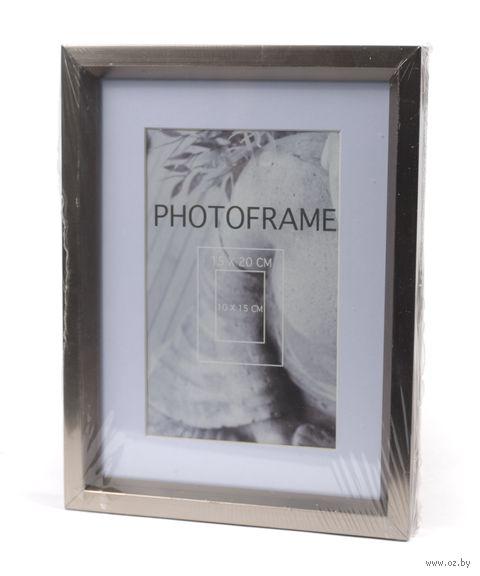 Рамка пластмассовая (10х15 см; арт. 836312110) — фото, картинка