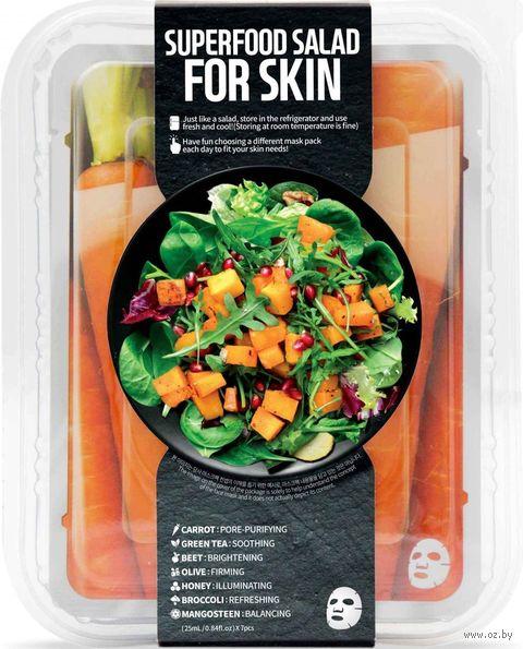 """Набор масок для лица """"Для жирной кожи с расширенными порами"""" (7 шт.) — фото, картинка"""