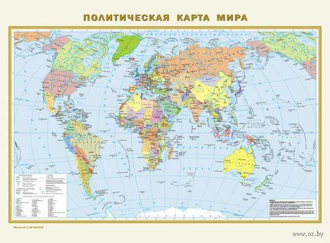 Физическая карта мира. Политическая карта мира — фото, картинка