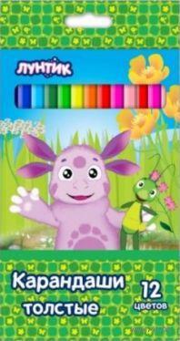 """Цветные карандаши """"Лунтик"""" (12 цветов)"""