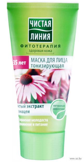"""Маска для лица """"Эхинацея и лепестки розы"""" (50 мл) — фото, картинка"""