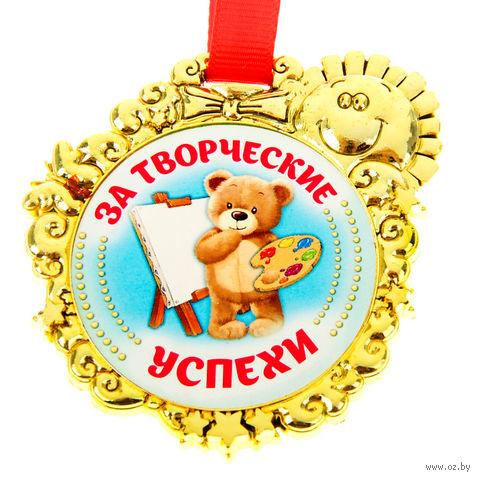 """Медаль пластмассовая """"За творческие успехи"""" (6,5х7 см)"""
