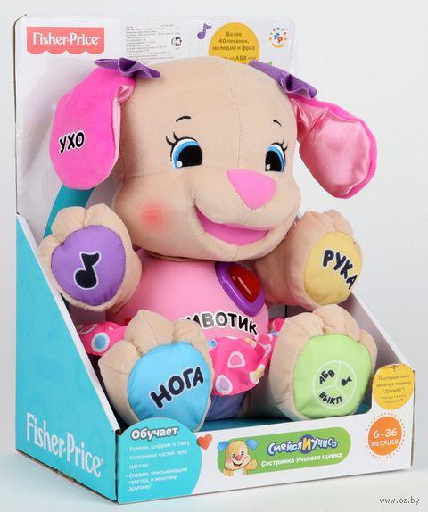 """Мягкая интерактивная игрушка """"Сестренка умного щенка"""" (со световыми эффектами)"""