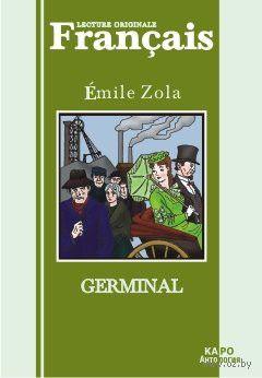 Germinal — фото, картинка