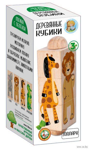 """Развивающая игрушка """"Деревянные кубики. Зоопарк"""" — фото, картинка"""