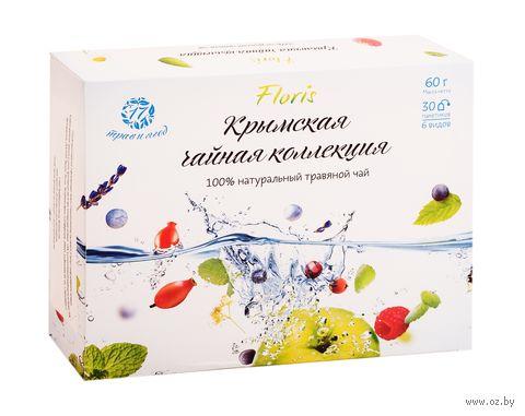 """Набор чая """"Floris. Крымская чайная коллекция"""" (30 пакетиков) — фото, картинка"""