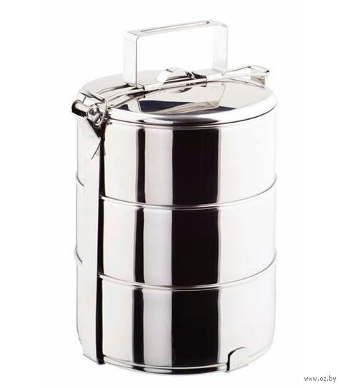 Набор контейнеров для еды металлических (3 шт.; 140х65 мм)