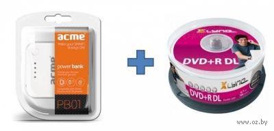 Зарядное устройство ACME PB01 + двухслойные диски Xlyne (25 штук)