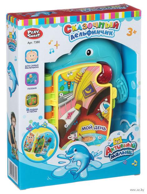 """Развививающая игрушка """"Книжка-дельфинчик"""" — фото, картинка"""
