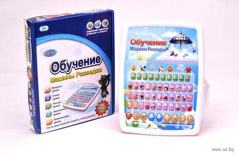 """Интерактивная игрушка """"Машины разведки"""" — фото, картинка"""