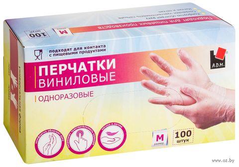 Перчатки одноразовые виниловые (M; 100 шт.) — фото, картинка