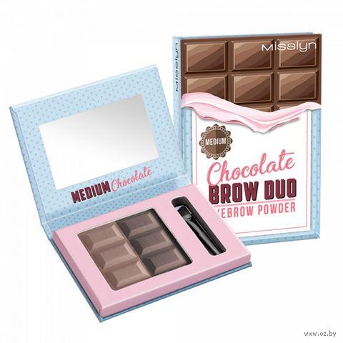 """Пудра для бровей """"Chocolate brow duo"""" тон: 04, medium chocolate — фото, картинка"""
