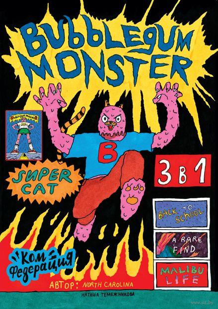 Bubble Gum Monster — фото, картинка