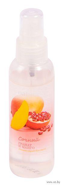 """Спрей для тела """"Сочный гранат и манго"""" (100 мл) — фото, картинка"""