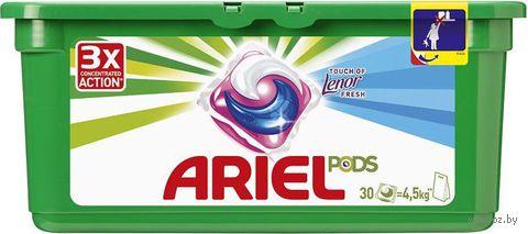 """Гель для стирки в капсулах 3в1 """"Ariel Pods. Color"""" (30 шт.) — фото, картинка"""