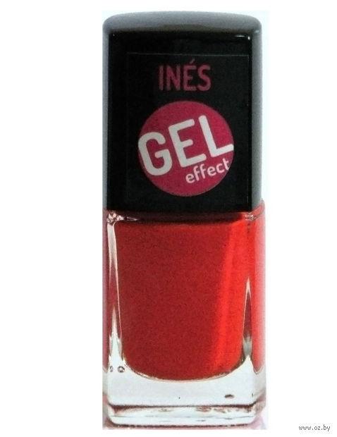 """Лак для ногтей """"Gel Effect"""" (тон: 14)"""