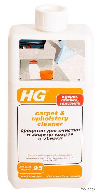 Чистящее средство для ковров и обивки (1 л)
