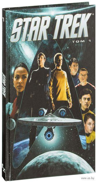 Star Trek. Том 1 — фото, картинка