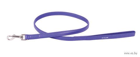 """Поводок из натуральной кожи """"Glamour"""" (1,22 м; фиолетовый) — фото, картинка"""