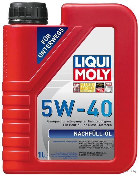 "Масло моторное ""Nachfull-Oil"" 5W-40 (1 л) — фото, картинка"